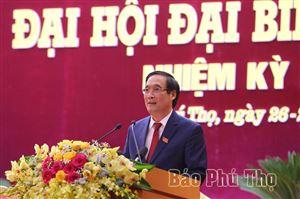 Khai mạc trọng thể Đại hội Đại biểu Đảng bộ tỉnh lần thứ XIX, nhiệm kỳ 2020 - 2025