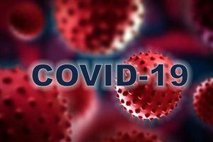 Người bệnh N.V.T điều trị tại TTYT huyện Thanh Thuỷ có kết quả xét nghiệm RT-PCR âm tính với SARS-CoV-2.