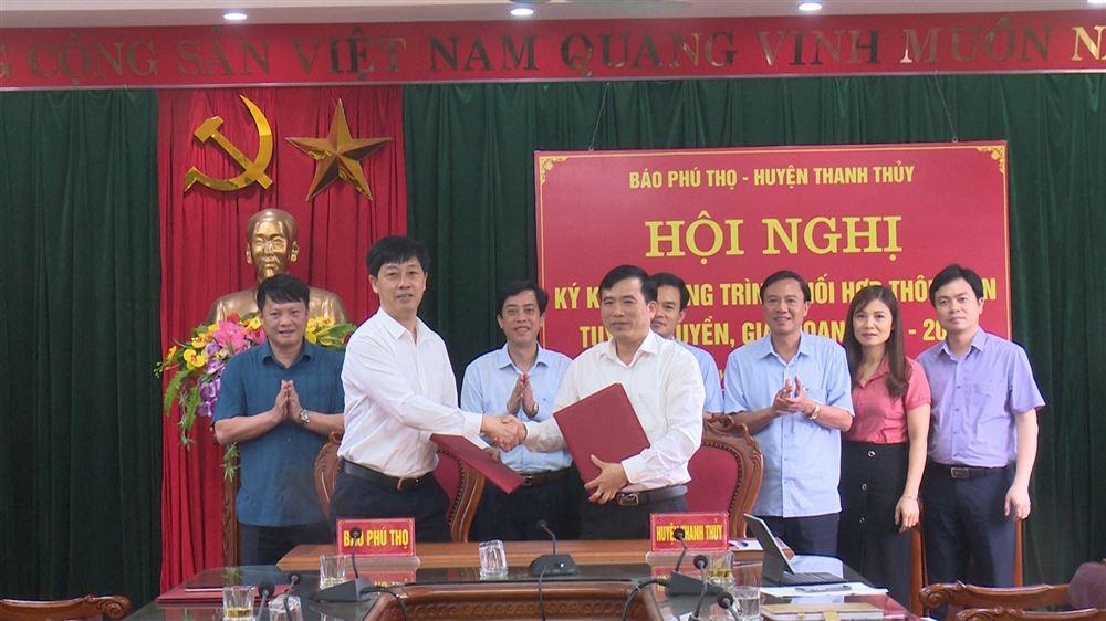 Báo Phú Thọ và Huyện Thanh Thuỷ ký kết chương trình công tác thông tin tuyên truyền và phát hành Báo Phú Thọ giai đoạn 2021-2026.