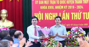 Uỷ ban MTTQ huyện tổ chức hội nghị lần thứ 4, nhiệm kỳ 2019 - 2024