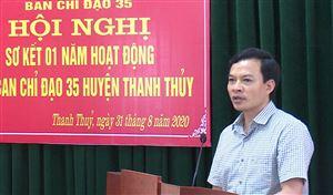 Ban Chỉ đạo 35 huyện Thanh thủy sơ kết 1 năm hoạt động
