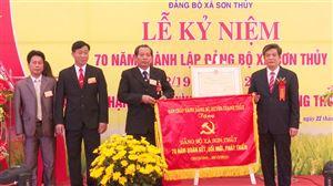 Đảng bộ xã Sơn Thủy kỷ niệm 70 năm thành lập Đảng bộ và đón nhận danh hiệu xã đạt chuẩn NTM