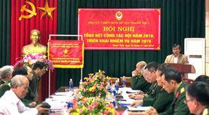 Hội Cựu chiến binh huyện tổng kết công tác năm 2018, triển khai nhiệm vụ năm 2019