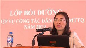 Thanh Thủy tổ chức lớp bồi dưỡng nghiệp vụ công tác dân vận - MTTQ năm 2019
