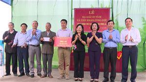 Ủng hộ xây dựng thiết chế văn hoá tại xã Xuân Lộc, huyện Thanh Thuỷ