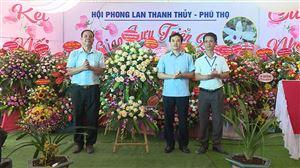 Hội Hoa lan Thanh Thủy trưng bày, triển lãm hoa lan lần thứ 3 năm 2020
