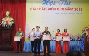 Huyện ủy Thanh Thủy tổ chức Hội thi Báo cáo viên giỏi cấp huyện năm 2019