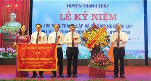Thanh Thủy tổ chức Lễ kỷ niệm 186 năm thành lập và 20 năm Ngày tái lập huyện (1/9/1999 -  1/9/2019)