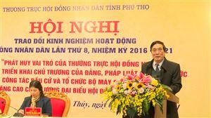 Thường trực HĐND tỉnh trao đổi kinh nghiệm hoạt động HĐND lần thứ tám nhiệm kỳ 2016 – 2021 tại huyện Thanh Thuỷ