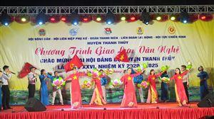 Giao lưu văn nghệ chào mừng Đại hội đại biểu Đảng bộ huyện lần thứ XXVI