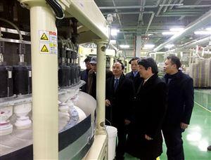 Đoàn đại biểu cấp cao của tỉnh thăm và làm việc với Tập đoàn JNTS - Hàn Quốc