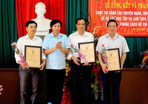 18 tác phẩm được trao giải và tặng thưởng tại cuộc thi sáng tác truyện ngắn, truyện ký và thơ về đề tài Học tập và làm theo tư tưởng, đạo đức, phong cách Hồ Chí Minh