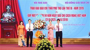 Trao giải báo chí tỉnh Phú Thọ lần thứ IX - năm 2019