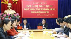 Hội nghị toàn quốc công tác Tổ chức xây dựng Đảng