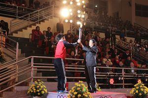 Khai mạc Đại hội Thể dục thể thao tỉnh lần thứ VIII năm 2017