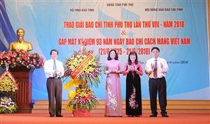 Trao giải báo chí tỉnh lần thứ VIII và gặp mặt kỷ niệm 93 năm Ngày báo chí cách mạng Việt Nam
