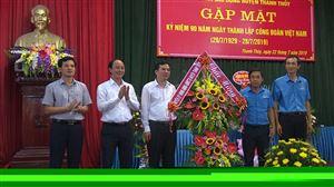 LĐLĐ huyện tổ chức gặp mặt kỷ niệm 90 năm Ngày thành lập công đoàn Việt Nam