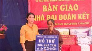 Uỷ ban MTTQ huyện bàn giao nhà Đại đoàn kết ở khu 1 xã Bảo Yên