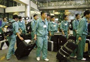 Người huyện nghèo đi xuất khẩu lao động được vay 100% vốn ưu đãi