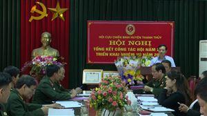 Hội Cựu chiến binh huyện Thanh Thủy triển khai nhiệm vụ năm 2020