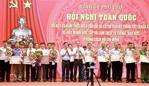 """Sơ kết 3 năm thực hiện Chỉ thị 05 về """"Đẩy mạnh học tập và làm theo tư tưởng, đạo đức, phong cách Hồ Chí Minh"""""""