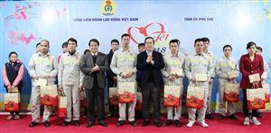 Trưởng Ban Kinh tế Trung ương Nguyễn Văn Bình dự Tết sum vầy năm 2018 tại tỉnh