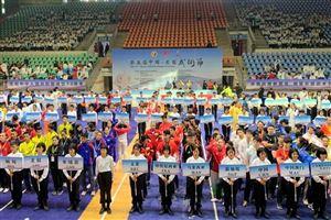 VĐV Phú Thọ giành 2 Huy chương Vàng tại Festival Wushu Châu Á 