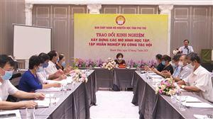 Hội Khuyến học tỉnh tổ chức hội nghị trao đổi kinh nghiệm xây dựng mô hình học tập và sơ kết công tác Hội 6 tháng đầu năm 2021