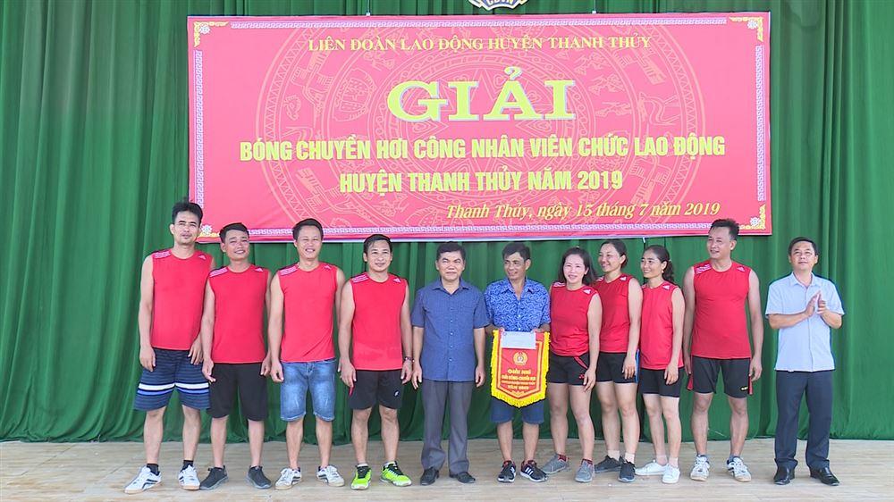 Bế mạc và trao giải bóng chuyền hơi công nhân viên chức lao động năm 2019