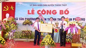 Lễ công bố xã Tân Phương đạt chuẩn nông thôn mới