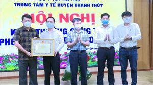 TTYT huyện Thanh Thủy, tổ chức hội nghị khen thưởng công tác phòng, chống dịch Covid – 19