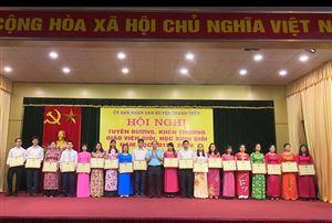 UBND huyện Thanh Thủy tuyên dương, khen thưởng giáo viên dạy giỏi, học sinh giỏi năm học 2018 - 2019