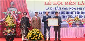 Lễ đón bằng công nhận lễ hội Đền Lăng Sương là di sản văn hóa phi vật thể quốc gia và khánh thành công trình ...