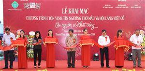 Hình ảnh Chương trình tôn vinh tín ngưỡng thờ Mẫu và Hội làng Việt cổ